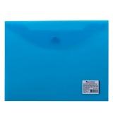 Конверт пласт. на кнопке А5 прозрачная, синяя BRAUBERG, А5, 240*190 мм, 150 мкм, 224027