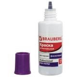 Краска штемпельная BRAUBERG PROFESSIONAL, clear stamp, фиолетовая, 30 мл, на водной основе, 227981